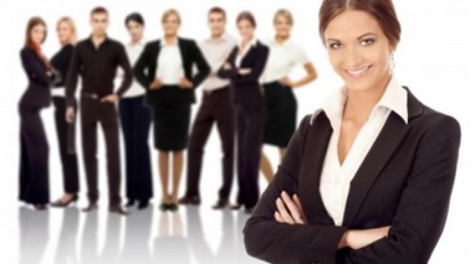 Como desenvolver uma liderança eficaz