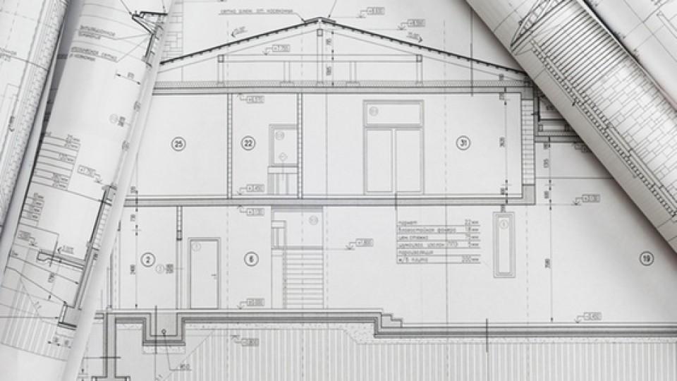 Valor de um Projeto de Arquitetura
