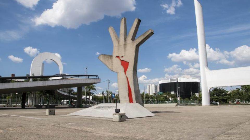 Praça Cívica – Memorial da América Latina